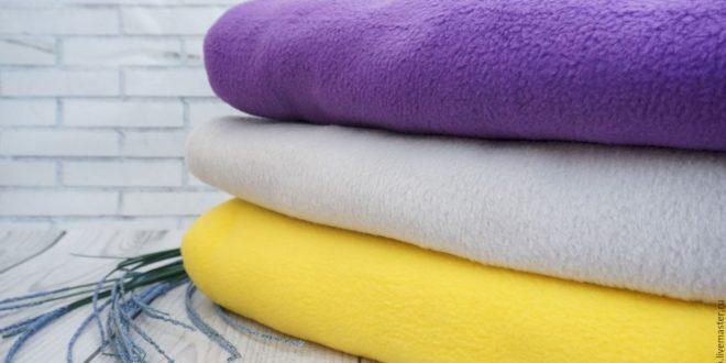 Как стирать флисовые вещи в стиральной машине? Чем стирать и при какой температуре?