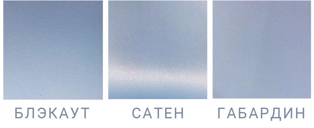 Характеристики сатена